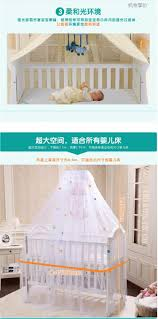 Cot Bed Canopy Mosquito Net For Baby Crib Bed Canopy Summer Baby Infant Bed