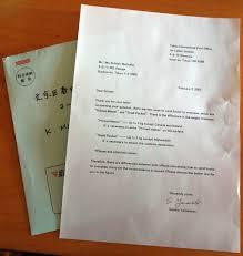ceremony invitation letter sample