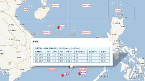 South China Sea Map by China Starts Weather Forecasts From South China Sea