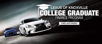 lexus financial dealer services lexus of knoxville luxury car dealer in tennessee