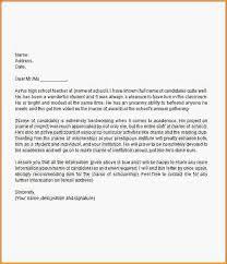 letter of recommendation scholarship sample scholarship