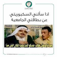 Lebanese Memes - lebanese memes lana credits fehmen facebook