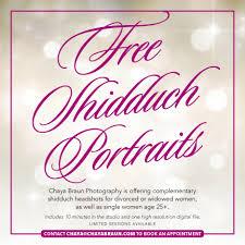 Shidduch Resume Sample by Photographer Offers Free Portraits To Women Seeking Shidduchim