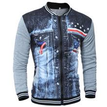compare prices on jacket brand names online shopping buy low