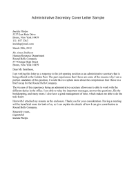 admin cover letter template gallery letter samples format
