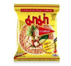 cuisine yum yum uteeni yum yum products in phra pradaeng samut prakan 081