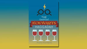 Life With Hermione Magical Seders Ahead With Harry Potter Haggadah The Jewish Chronicle