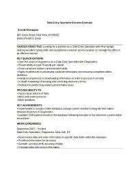 Database Specialist Resume Order Drama Paper Professional Critical Analysis Essay Editing