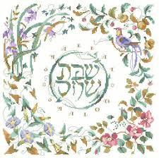 shabbat challah cover challah cover cross stitch chart kooler design studio