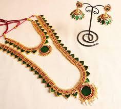 buy beautiful traditional kerala style 4 pc set