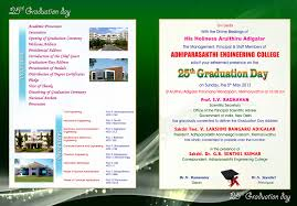 sample invitation letter for visitor visa for graduation ceremony 25th graduation ceremony adhiparasakthi engineering college