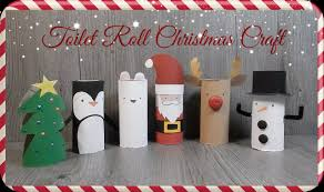 diy toilet paper roll christmas craft recycle youtube