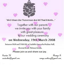 indian wedding card sle wedding invitation wording in for friends new indian