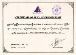 company u0027s legal document