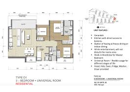 Residence Floor Plans North Park Residence Singapore