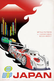 vintage corvette logo retro concept world grand prix poster japan 2011 disney u2022pixar