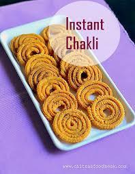 murukku recipe how to chakli instant chakli recipe instant murukku recipe how to crispy