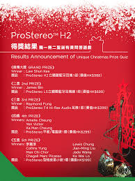 si鑒e 308 sw prostereo posts