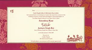 sikh wedding invitations indian wedding cards