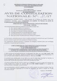 heure ouverture bureau poste appels d offres algérie poste