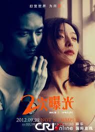 Seeking Season 1 Vietsub 17 Best Bbphim Xem Phim Nhanh Xem Phim Phim Vietsub