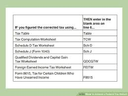 earned income tax table how to amend a federal tax return with pictures wikihow