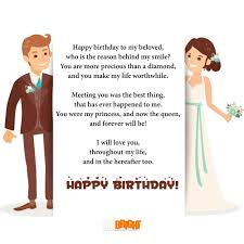 A Happy Birthday Wish 10 Romantic Happy Birthday Poems For Wife With Love From Husband