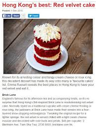 brick lane red velvet cake best in hk by time out brick lane