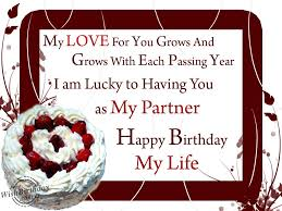 romantic birthday cake themed of birthday card for husband with