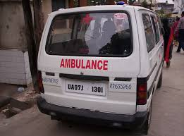 indian emergency services police ambulance fire