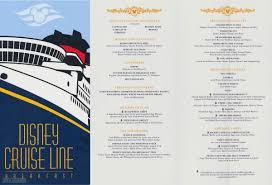 Main Dining Room Breakfast Menus  The Disney Cruise Line Blog - Dining room menu