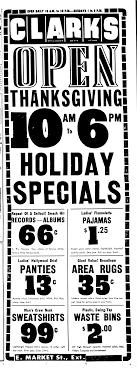 advertisements groceteria supermarket history