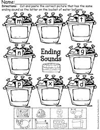 ending sounds color cut and paste kinderland collaborative