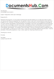 Formal Letter Of Request Template by Format Of Resignation Letter Due To Marriage Resume Layout 2017