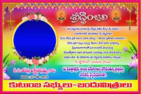 Gruhapravesam Invitation Cards In Telugu Death Banner Design Psd Template Naveengfx