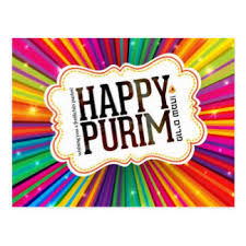 purim cards purim gifts on zazzle