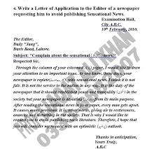 english newspaper pattern pattern of letter to the editor letters free sle letters