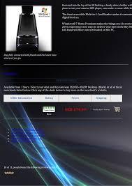 black friday desktop computer deals best buy gateway sx2855 ur20 p black friday desktop computer deals