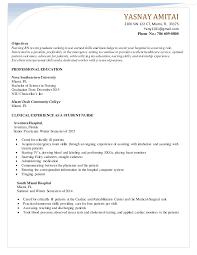 Lifeguard Resume Sample by Yasnay Amitai Nursing Resume 1