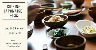 cours cuisine dunkerque cours de cuisine japonais atelier cuisine japonaise le