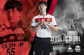Sho Acl fc seoul 2017 le coq sportif acl away kit 17 18 kits football
