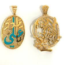 religious pendants 21k religious pendants kishek jewelers