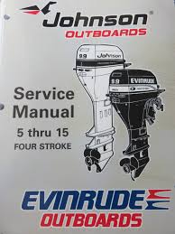 1997 johnson evinrude service repair manual 507262 5 6 8 9 9 15