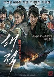 film kartun seru 2014 15 film korea terbaik lu kecil