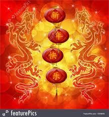 lanterns new year with happy new year wishes lanterns illustration