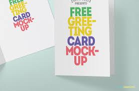 free greeting card mockup zippypixels