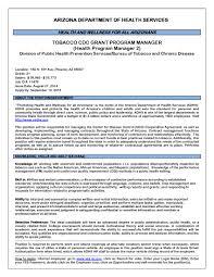public health administration salary chronic disease blog