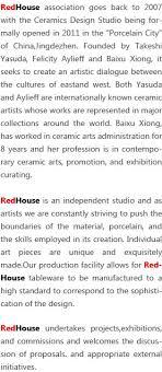 red house design studio jingdezhen redhouseceramics about