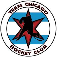 Floor Hockey Unit Plan by Floor Hockey Chicago