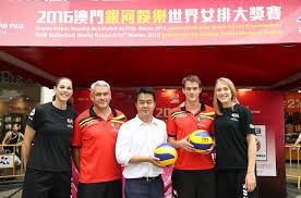 bureau ethias sports bureau of macao sar government press release